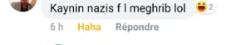 Facebook nazi beyond kalimat